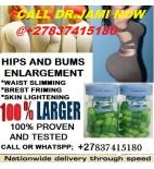Botcho cream & Yodi Pills for Bigger Bums & Hips +27837415180